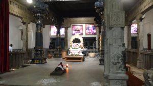 Bhagavan's Shrine
